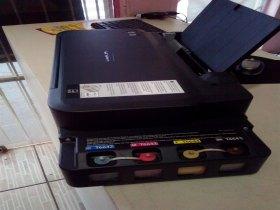 Impressora Buking Epson