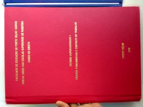 Encadernação Monografias e TCC