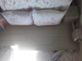 Cabeceira para cama box