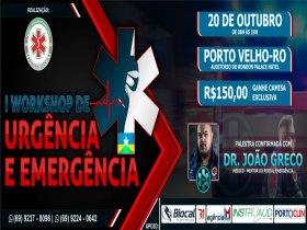 Workshop de Urgência e  Emergência