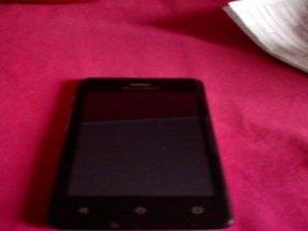 Vendo celular smartphone