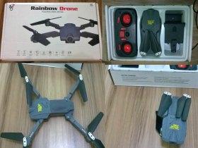 Drone Peg116 (mini) - Câmera