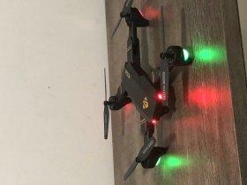 Drone Visuo Completo