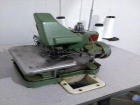 Maquina de Costura Overloque