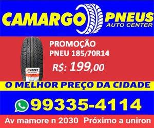 Camargo 300x250